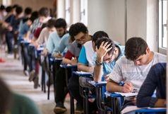 آخرین جزئیات از برگزاری امتحانات دانش آموزان