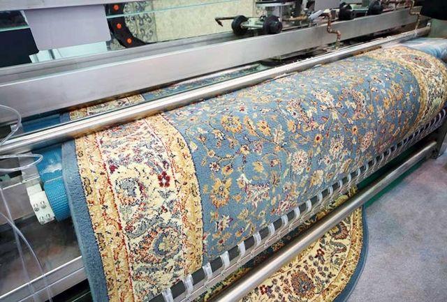 مهمترین دلایل سپردن فرش به قالیشویی مشهد