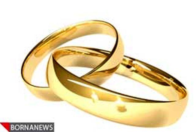 بهترین زمان درخواست از شوهران در شبانهروز مشخص شد