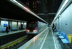 ساعات کاری مترو تهران تغییر میکند؟