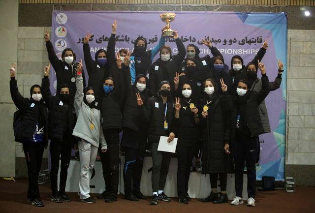 قهرمانی  بانوان پلیمر خلیج فارس خرم آباد در رقابتهای دوومیدانی داخل سالن قهرمانی باشگاههای کشور