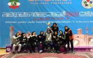 نایب قهرمانی دختران لرستان در مسابقات جودو جوانان کشور