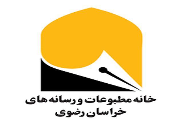 گام جدی خانه مطبوعات استان برای جمع آوری اطلاعات اصحاب رسانه