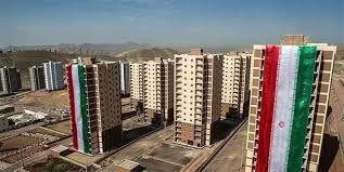 احداث ۴۷۰ هزار واحد مسکونی طی سه سال