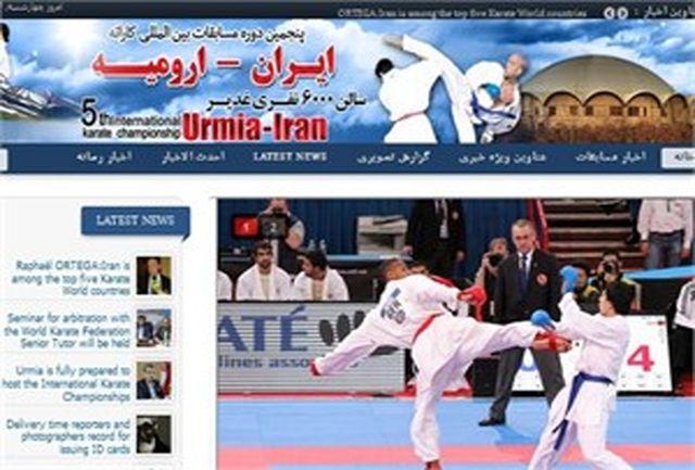 سایت رسمی و تخصصی پنجمین دوره مسابقات بین المللی کاراته ارومیه راه اندازی شد
