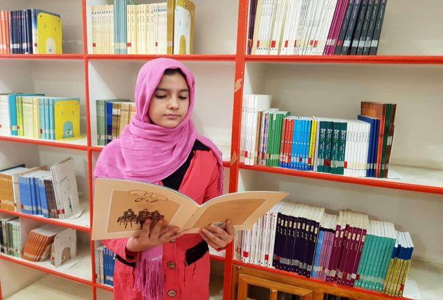 مسابقه کتابخوانی انس با یار مهربان در کردستان برگزار می شود