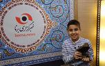 درخواست کودک نابغه ایرانی از وزیر آموزش و پرورش:  از ما حمایت کنید/ ببینید