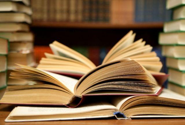 انتشار سه کتاب جشنواره «طلوع خرداد»