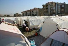 اسکان اضطراری زلزله زدگان/ برپایی ۳۰ دستگاه چادر امدادی و توزیع ۱۶۰ تخته پتو