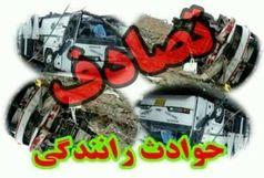 ۶ کشته در یک حادثه تصادف