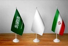 چرا عربستان سعودی به گفتگو با ایران نیاز دارد؟