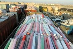 300میلیون تومان پارچه قاچاق در کرمانشاه کشف شد