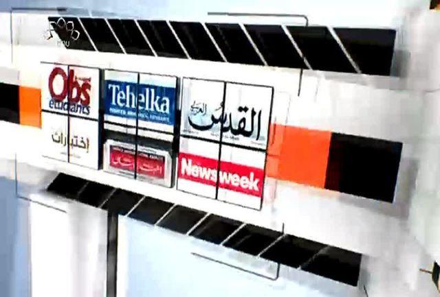 «هفتهنامه» پربازدیدترین مقالات سیاسی آمریکا، پاکستان، هندوستان و ایران