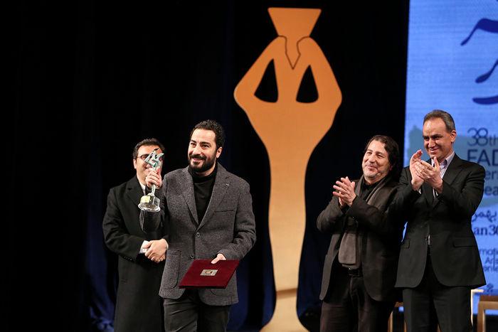 نویدمحمدزاده از گرفتن مهم ترین جایزه عمرش نوشت