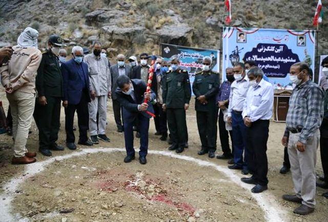 عملیات اجرایی فاز نخست سد تغذیه مصنوعی دشت سیرمند شهرستان حاجی آباد آغاز شد