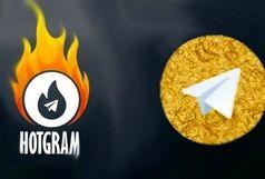 سرنوشت هاتگرام و تلگرام طلایی چه می شود ؟