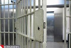 آزادی یک زندانی در همدان توسط همسر شهید
