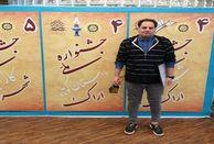 نویسنده آبادانی برنده تندیس نخست جشنواره ملی داستان کوتاه اراک شد