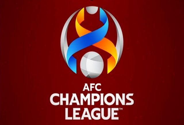 برگزاری لیگ قهرمانان آسیا به صورت متمرکز