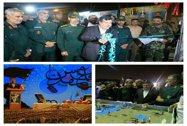 افتتاح نمایشگاه هفته دفاع مقدس