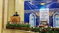 رقابت 5600 نفر از بانوان در مسابقات قرآن کریم دارالقرآن امام علی(ع)