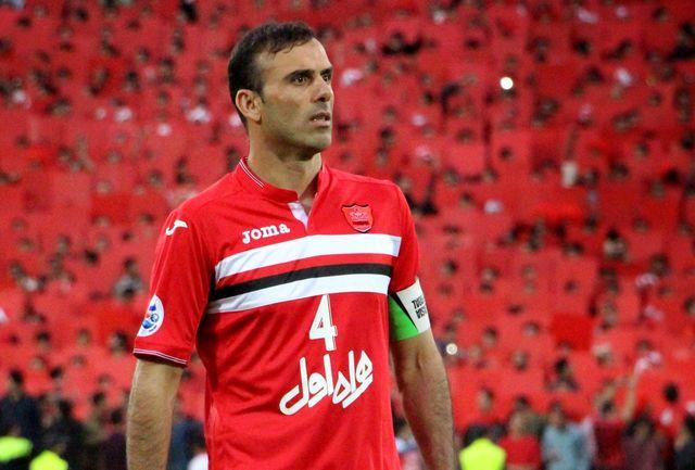 حسینی: برای موفقیت پرسپولیس در بازی فردا همه تلاش خود را انجام خواهیم داد/ هواداران در کنار ما حضور داشته باشند