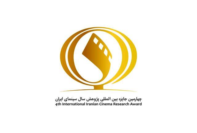 دبیر جایزه بین المللی پژوهش سال سینمای ایران معرفی شد