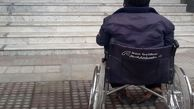 بیش از ۴ هزار معلول از سربازی معاف شدند/ مناسبسازی بیش از ۱۷ هزار باب خانه برای معلولان