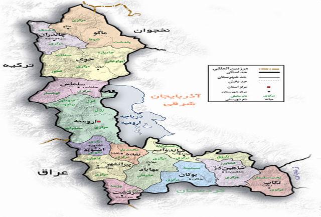 دیدنیهای استان آذربایجانغربی