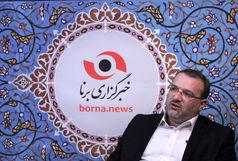 اقتصاد ایران؛ عبور از بحران
