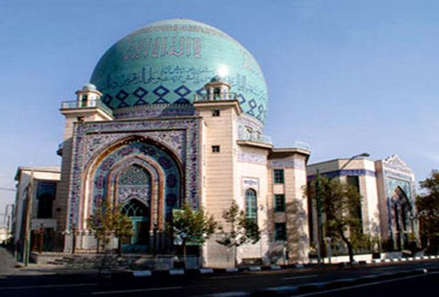 هدیه کتابخانه حسینیه ارشاد به معلمان