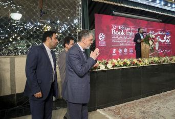 افتتاحیه سی و دومین نمایشگاه بین المللی کتاب تهران