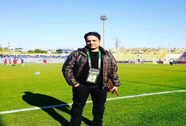 مدیر روابط عمومی و مشاور رسانه ای باشگاه فرهنگی ورزشی پالایش نفت آبادان منصوب شد