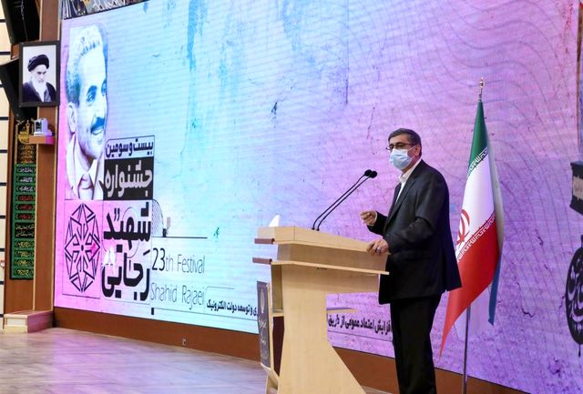 اجرای بیش از ۸ هزار میلیارد تومان طرح ملی در استان همدان