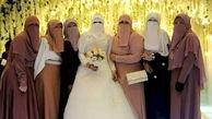 داماد شب عروسی، عروس را طلاق داد+ عکس
