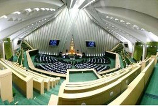 محمدقسیم عثمانی نماینده بوکان پیشنهادی برای جایگزینی تبصره 21 لایحه بودجه 93 در مورد قانون هدفمندی ر