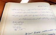 یادداشت سردار باقری در دفتر یادبود نیروی دریایی روسیه