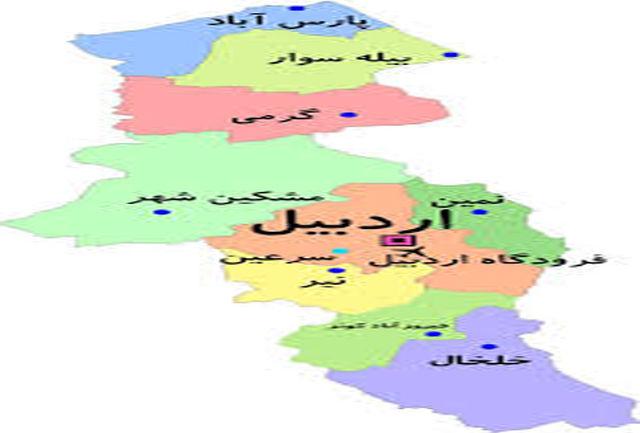 تعداد دقیق شهدای جنگ تحمیلی استان اردبیل
