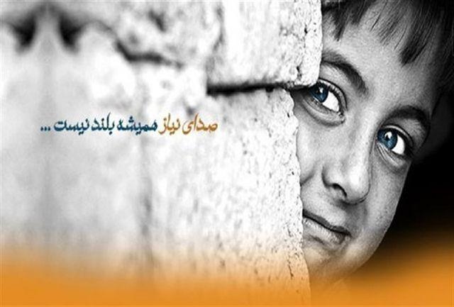 حمایت از ۲۰هزار فرزند یتیم توسط  ۱۳هزار و ۵۰۰ حامی در گلستان