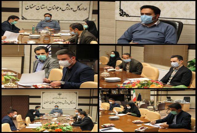 جلسه شورای پژوهش با موضوع استعدادیابی ورزشی برگزار شد