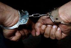 دستگیری سارق مسافر نما در زاهدان