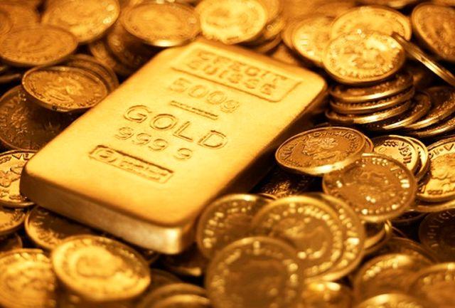 آخرین تغییرات بازار سکه 17 آبان