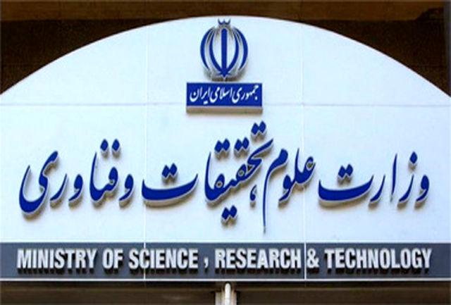 وزارت علوم، تحقیقات و فناوری همچنان پیشاهنگ همانندجویی و ثبت پارسا شد