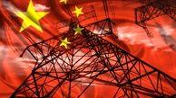 قطع برق در چین به دلیل موج گرما و افزایش تقاضا