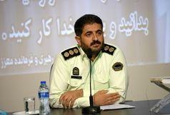 دستگیری سارقان در قزوین 19درصد افزایش یافت