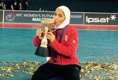 میتوانیم از عنوان قهرمانی خود در آسیا دفاع کنیم/ حضور تماشاگران بانو به تیم ایران انگیزه میدهد