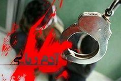 یک دانش آموز در نورآباد فارس ربوده شد