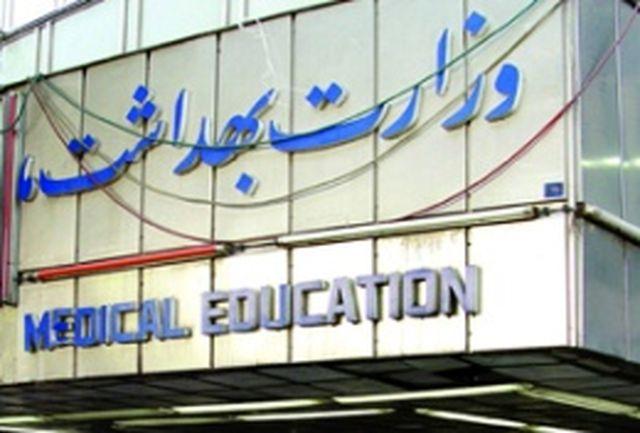 راهاندازی سه پژوهشکده در دانشگاههای علومپزشکی تهران و شهید بهشتی