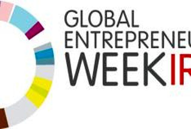 تقویت و تسهیل اکوسیستم کارآفرینی صنایع کوچک و متوسط