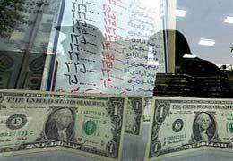 شرایط جدید خرید و فروش ارز در صرافیها